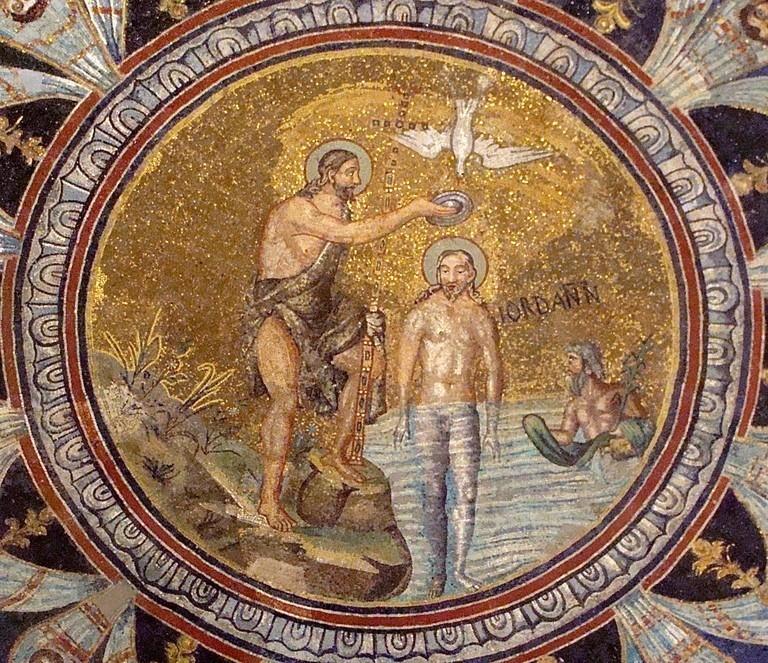 Bapistère des Orthodoxes à Ravenne, médaillon central de la coupole - Vème siècle - Mosaïque - © Cliché FCL