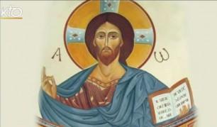 Jesus je suis la verite le chemin la vie apercu